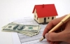 Buying your property in a trust is it really worth it?